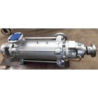 您需要的我们来帮您定制-----成都三义机械蒸汽回收泵