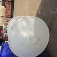 0.3T方形配料桶加工_塑胶方形消防水箱供应商