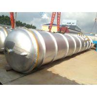 E-XH-3500 鱼粉或肉骨粉蛋白水回收浓缩系统
