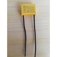 软导线电容/X2软线电容/微电机启动专用电容 154K275V/310v