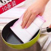 10片装吸水不沾油棉纱布不掉巾厨房加厚洗碗布清洁毛百洁布抹布