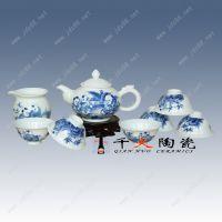 千火陶瓷 景德镇传统青花瓷茶具批发定制