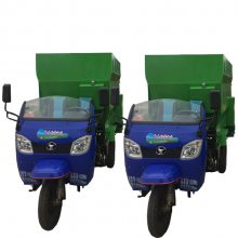 福田三轮撒料车全国有维修点 能均匀出料撒料车 养殖变的轻松喂养车