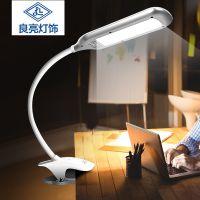 床头灯LED护眼台灯卧室夹式大学生宿舍学习阅读书桌小夹子灯