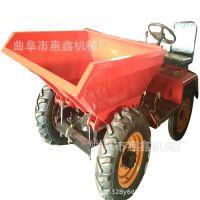 经济适用的柴油自卸车 厂家自产自销前卸车 1吨铁棚自卸翻斗车