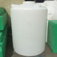 供应4立方减水剂PE储罐 工业废水回流储存塑料水箱