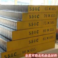 现货供应SLD高碳高硬度冷作模具钢 SLD工具钢板材 黑皮sld圆钢