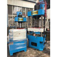 现货150吨三梁液压机 台面700X700mm 压制图案成型压力机