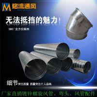 直销镀锌螺旋风管 螺纹管 圆形风管 椭圆风管 镀锌螺纹管 价格优惠
