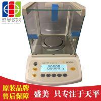 GL224-1SCN赛多利斯万分之一可用于黄金珠宝行业医药行业精密电子天平仪器
