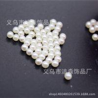 厂家直销abs仿珍珠 米白色珍珠 无孔珍珠 水磨珍珠 颜色可定制
