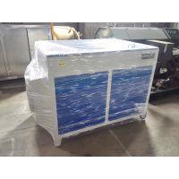 蓝洁voc智能废气处理成套设备,臭气,烟气,验收合格厂家
