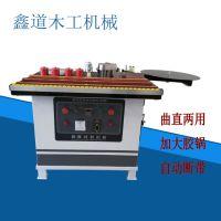 板式家具曲直线封边机双面涂胶专用小型木工封边机操作稳定