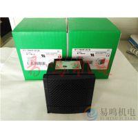 供应原装日本ARROW电子蜂鸣器 ST-18AM-DCB