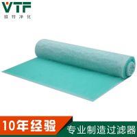 广东维特厂家直销烤漆房耐低温阻漆网初效过滤棉绿白棉1*20米*50