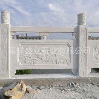 供应雕花石材栏杆 汉白玉石栏杆 一级优质石栏杆