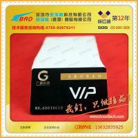免费设计 会员卡制作二维码卡磁条卡 pvc卡 条码卡 贵宾卡 超市卡