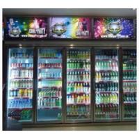冷柜、冷藏柜、风幕柜、医用冷柜等制冷空调设备
