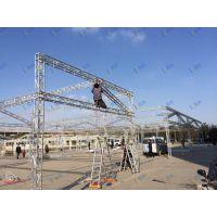 桁架厂家 200mm方管铝架 小铝架灯光架 铝合金桁架 喷绘背景架 厂家低价