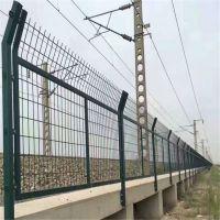 铁路栅栏 金属防护栅栏 浸塑防护护栏网