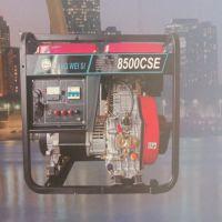 柴油发电机厂家直销 大马力柴油发电机组 省油耗的发电机