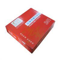 青海无碳打印纸厂家 1-6联订单加工复印纸 物流 淘宝打印出库单专用打印纸批发