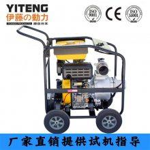 原装伊藤动力4寸柴油机水泵YT40DPE-2