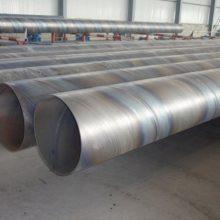 涂塑螺旋焊管价格 稳发 防腐螺旋焊管 螺旋焊管价格