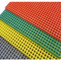玻璃钢格板厂家 生产优质玻璃钢格栅 排水盖板