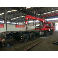 10吨12吨14吨随车吊厂家直销 价格优惠