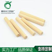 厂家直销 榉木橡胶木桉木条 木圆棒 直径长度可定制圆木棒