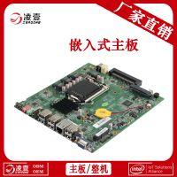 嵌入式主板安装linux intel LGA1150 H81 专业嵌入式主板厂家