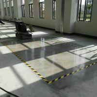 宝坻工厂2018硬化水泥地面处理方法