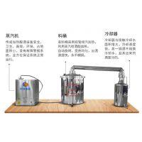 蒸酒设备厂批发304不锈钢酿酒蒸馏设备,新型蒸酒设备