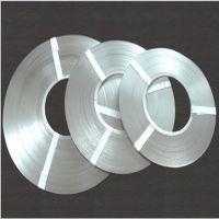 长期供应冷轧精密301eh不锈钢钢带 五金冲压弹片建筑装饰用 高硬度发条料