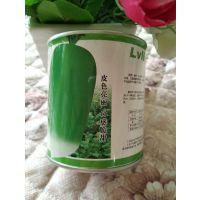 秋萝卜种子 绿领玉丽100克装  皮色翠绿 不易糠心 果实表面光滑
