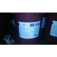 MOBIL DTE846 美孚DTE846联合循环涡轮机油/燃气透平机油 VG46