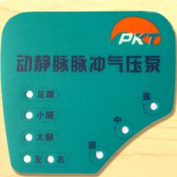 苍南厂家制做 pet按键面贴 pvc鼓包面贴 仪表面贴 pvc开关面板