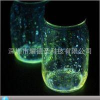发光昆虫琥珀饰品耐温长效稀土夜光粉  夜光透明琥珀添加夜光粉