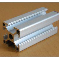 6063工业铝型材-货架料铝型材 双槽铝型材 氧化 喷涂 电泳铝合金