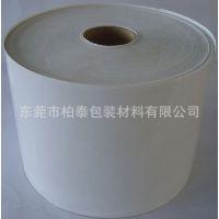 厂家热销白色遇水溶解不干胶;水溶化贴纸/价格合理