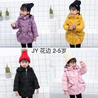 湖南长沙新开童装店装修效果图冬季时尚潮款童装棉衣外套在哪里进货便宜又好看货到付款
