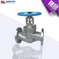 WJ41H不锈钢德标波纹管截止阀 强制密封式德标蒸汽截止阀
