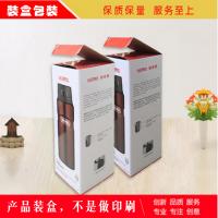 保温杯 汽车杯装盒包装不锈钢水壶生产线包盒封口包装机 广州自动化机械