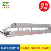 广东广州全自动腐竹加工机器,大型高产腐竹油皮机厂家直销