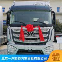 福田欧曼GTL6X4新款牵引车热销