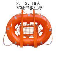 船用橡塑10人CCS标准救生浮厂家
