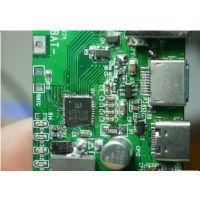 IP5328P英集芯injoinic芯片USB带PD多口快充移动电源