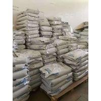 供应德国道默耐磨尼龙66添加10%二硫化钼增强