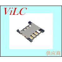 MICRO SIM卡座 6P内置抽拉式 手机中卡 推拉式mini-SIM卡槽 铜壳 编带